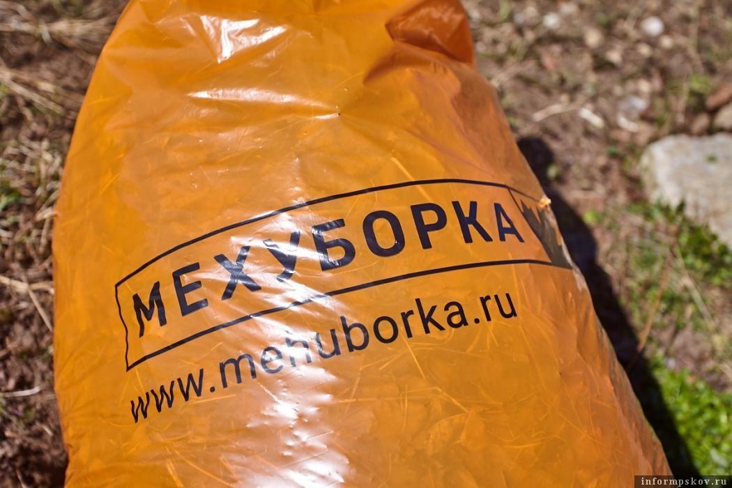 Жалобы по уборке территории в москве
