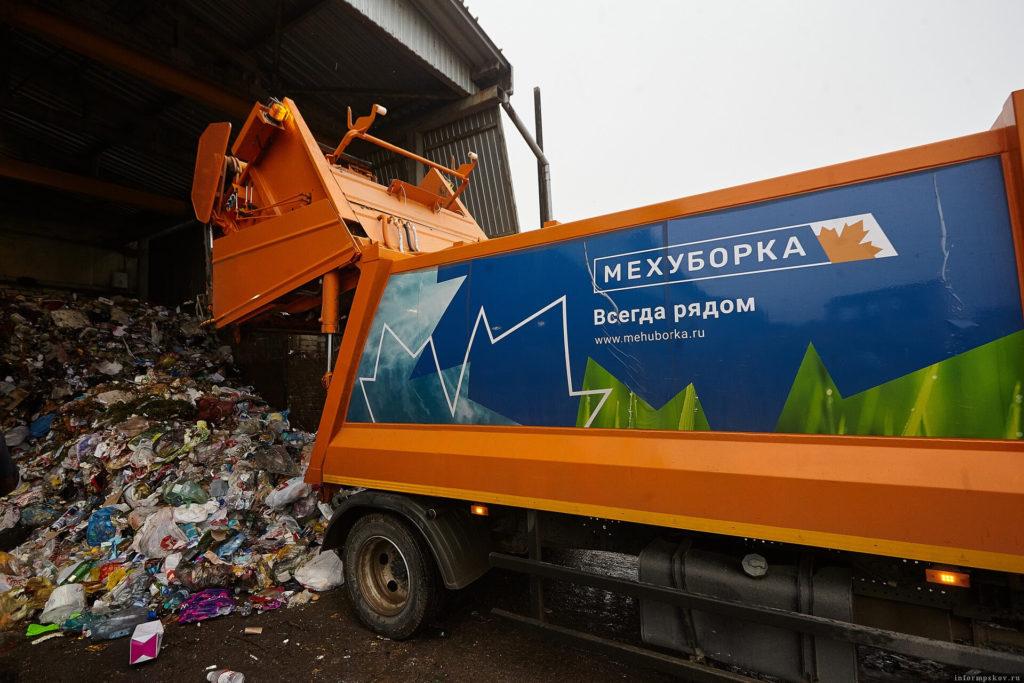 Первые итоги «мусорной» реформы в Псковской области
