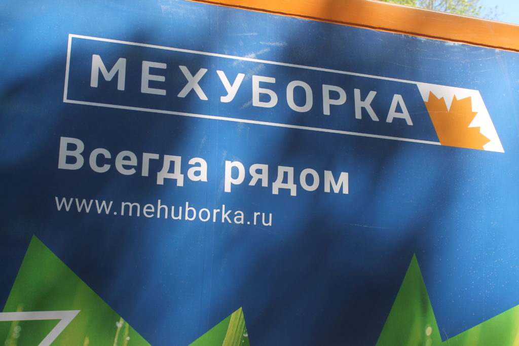 В пять деревень Плюсской волости мусоровозы будут ездить по новому графику