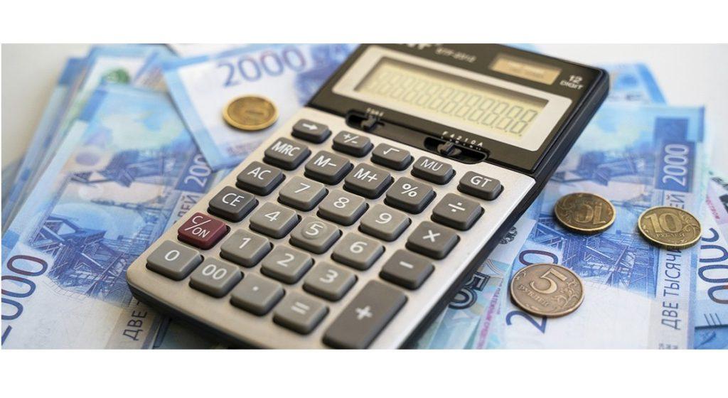 Оплата за услугу по обращению с твердыми коммунальными отходами