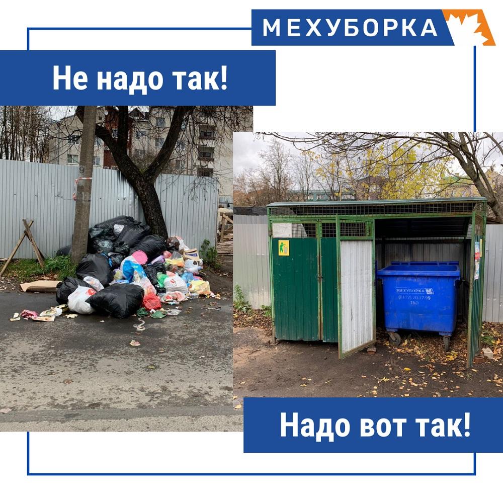 Сообщаем о переносе контейнерной площадки на ул. Спегальского д. 6